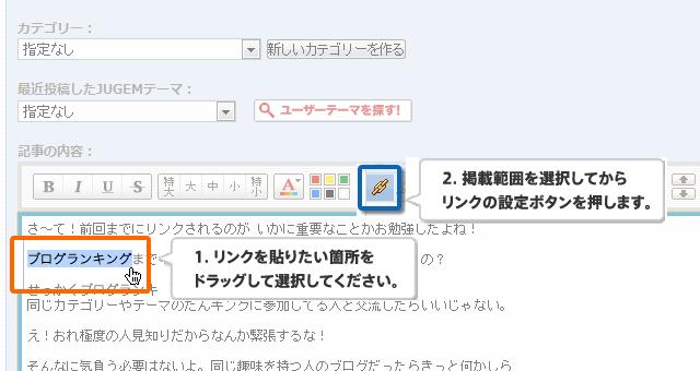 シンプルエディタ_copy.png