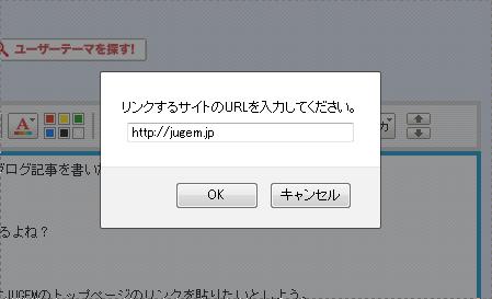 シンプルURL入力.png
