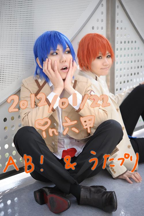 AB_TOP.jpg