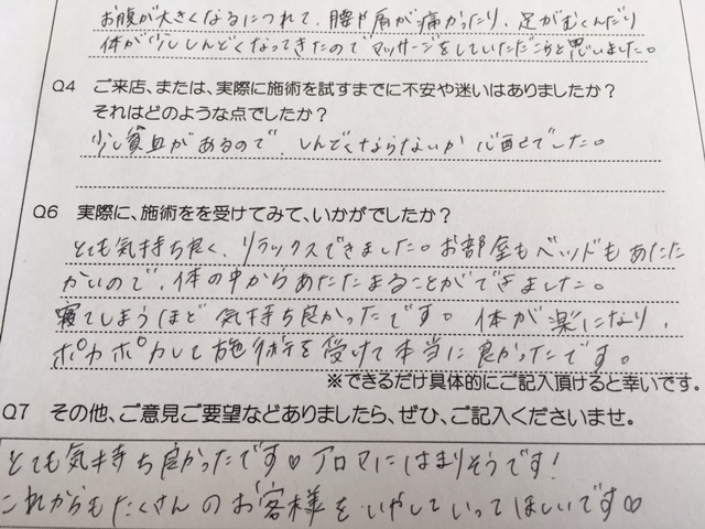 IMG_2438.JPG