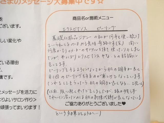 IMG_5965.JPG