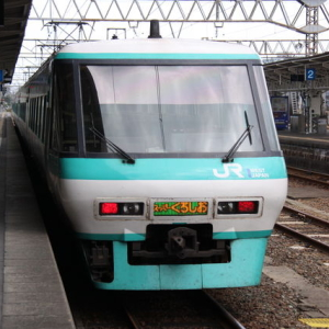 京都・大阪と南紀を結ぶJRの特急列車 スーパ−くろしお