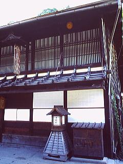 中山道奈良井宿・中村邸