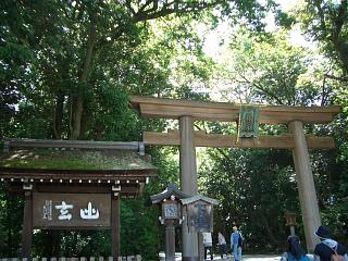 奈良のパワースポット神社(1) 大神神社 参道