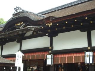 下鴨神社本殿中門