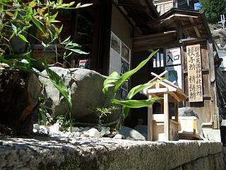 男女岩(えんむすび、夫婦円満)