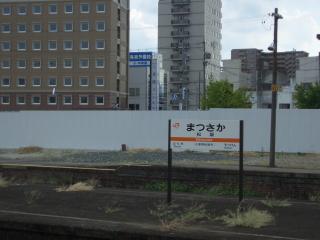 松阪駅駅名標