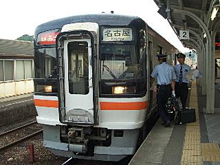 キハ75系気動車 快速「みえ」(鳥羽駅−名古屋駅)