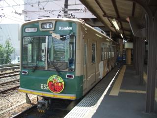 嵐電帷子ノ辻駅632