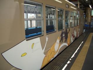 嵐電帷子ノ辻駅632化け電