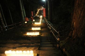 與喜天満神社 参道ライトアップ�