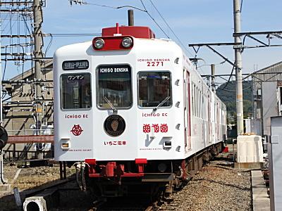 和歌山電鉄いちご電車