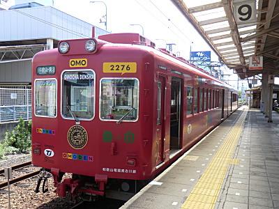 和歌山電鉄おもちゃ電車