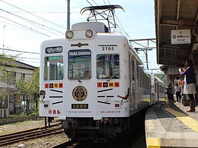 和歌山電鉄たま電車