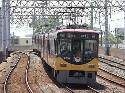 ノンストップ京阪特急