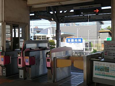 洋風木造駅舎 南海電鉄 浜寺公園駅