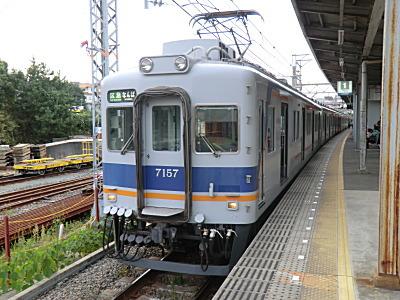 南海みさき公園駅7100系