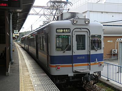 南海みさき公園駅2200系