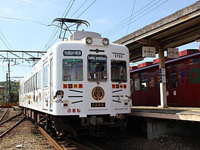 和歌山電鐵 たま電車
