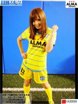 �日刊スポーツ*瀬戸サオリ*ALMA.JPG