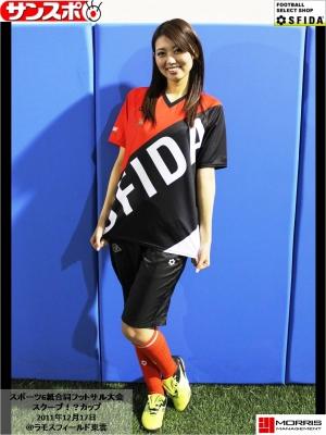 �サンケイスポーツ*せいら*SFIDA.JPG