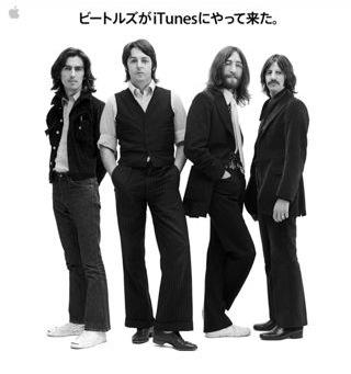ビートルズの.jpg