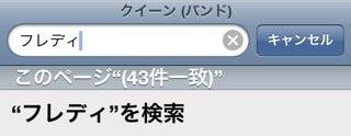 検索B.jpg