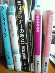 20110812_本