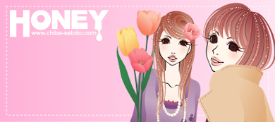 ★HONEY Online Shop★
