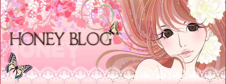 イラストレーター チバサトコのつれづれBlog HONEY BLOG