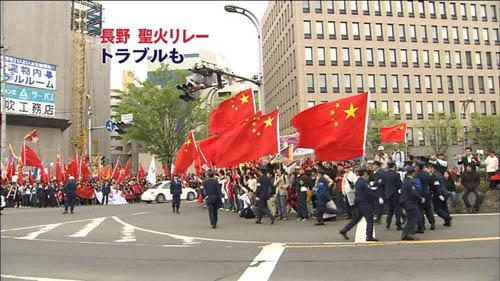 【熊本地震】「日本人に恩返しを」 在日中国人が支援の手©2ch.net YouTube動画>45本 ->画像>30枚