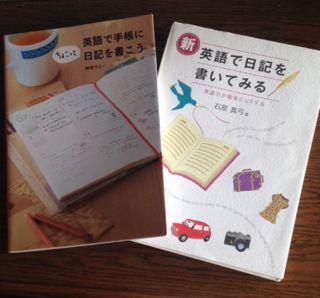 英語で日記・・コツコツ続いています。
