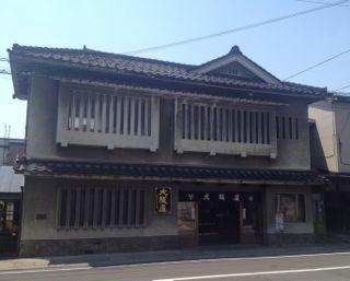 実家の母が好きなお菓子を売っている大阪屋