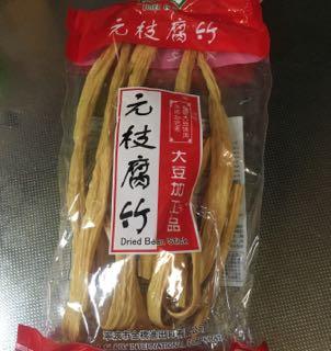 中国製湯葉