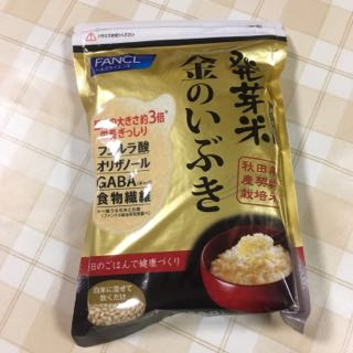 無洗米と胚芽米