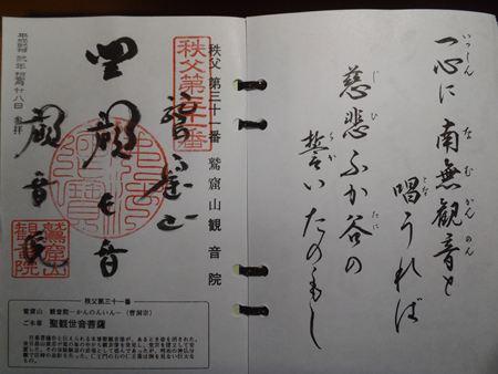 p_024a1.JPG