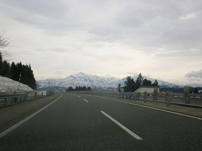 p_117.jpg