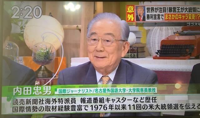 2016年11月11日の記事   テキサ...
