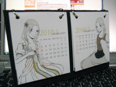2010年カレンダー(1月、2月)
