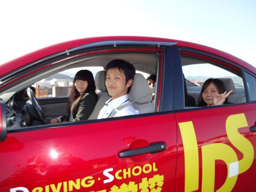 自動車 学校 諫早
