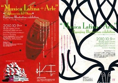 latinlounge