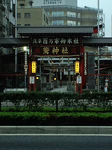 2010.10.25.鷲神社前