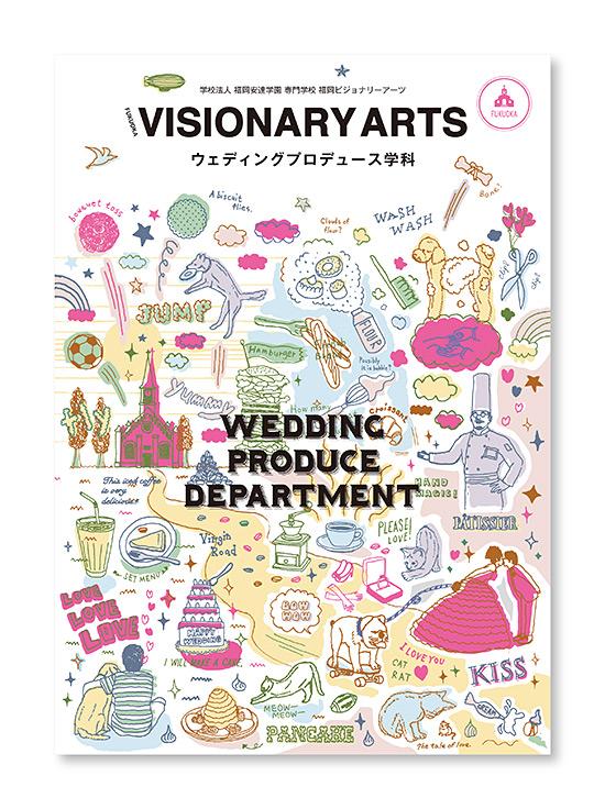 専門学校 ウェディング学科 visionary arts ビジョナリーアーツ