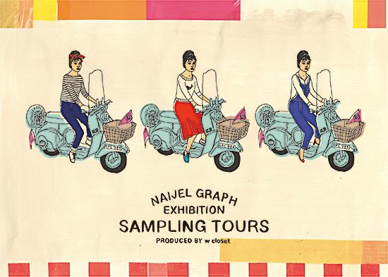 sampling  tours naijel graph ナイジェルグラフ Audrey Hepburn オードリーヘップバーン