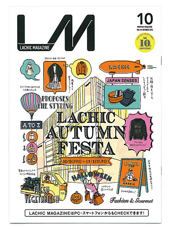 lachic magazine naijel graph ナイジェルグラフ