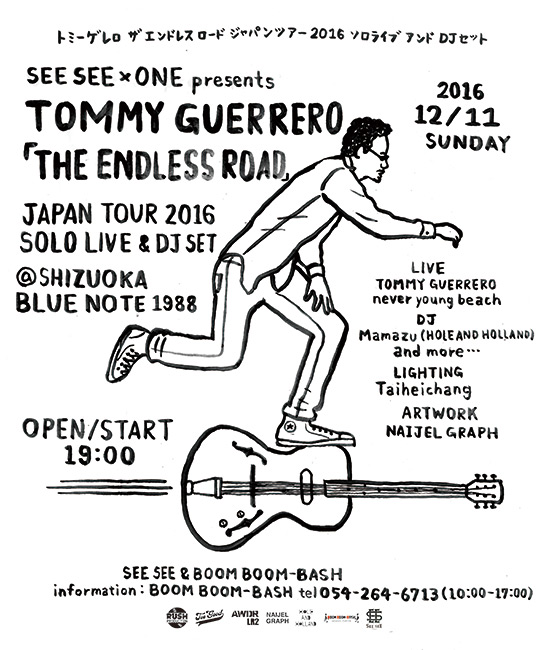 tommy guerrero illustration トミーゲレロ illust art  artwork naijel graph ナイジェルグラフ