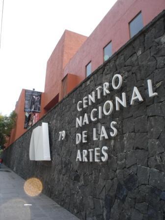 芸術センター1