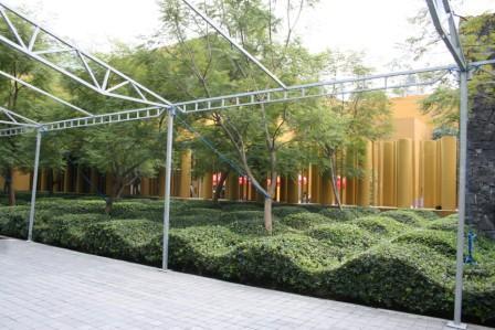芸術センターの植栽