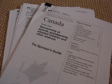 移民申請書類
