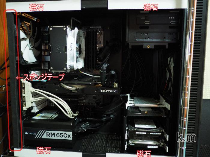 b111c97e47 PCケース サイドパネルをアクリル板にしてみた DIY   オススメPC関連とか ...